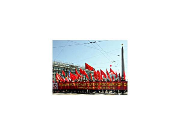 7-е ноября отметят коммунисты и их противники