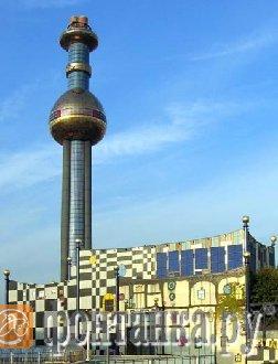 Труба мусоросжигательного завода в Вене, замаскированная под архитектурную форму высотного здания (135 м).