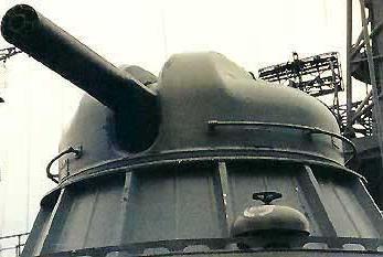 Фото с сайта navy.ru