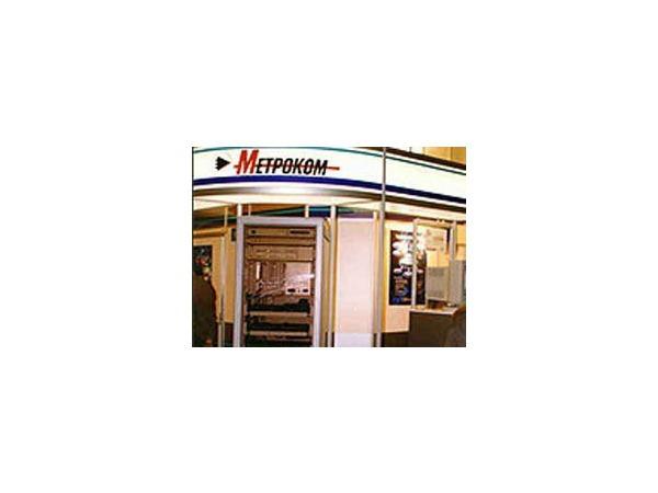 «Мегафон» присматривается к «Метрокому»