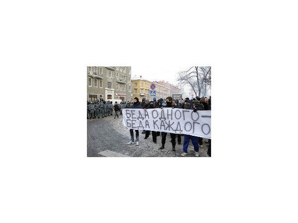 ОМОН не пустил шествие болельщиков на набережную Фонтанки