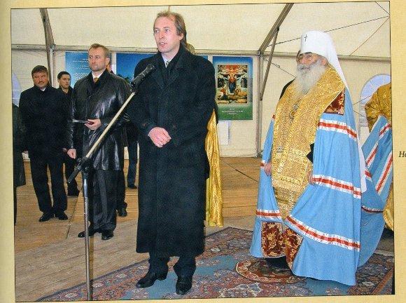 Андрей Антонов (у микрофона) и Борис Кузык (рядом в кожаном пальто) на одном из торжественных мерпориятий