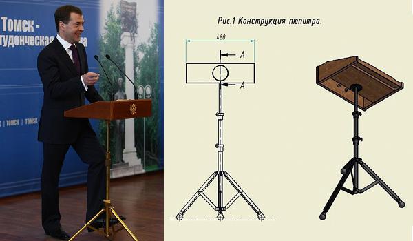 Фото с сайта marker.ru