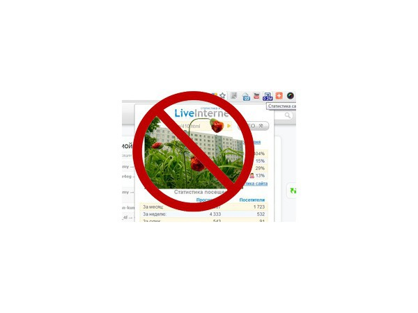 LiveInternet не спрятался от прокуратуры в конопле