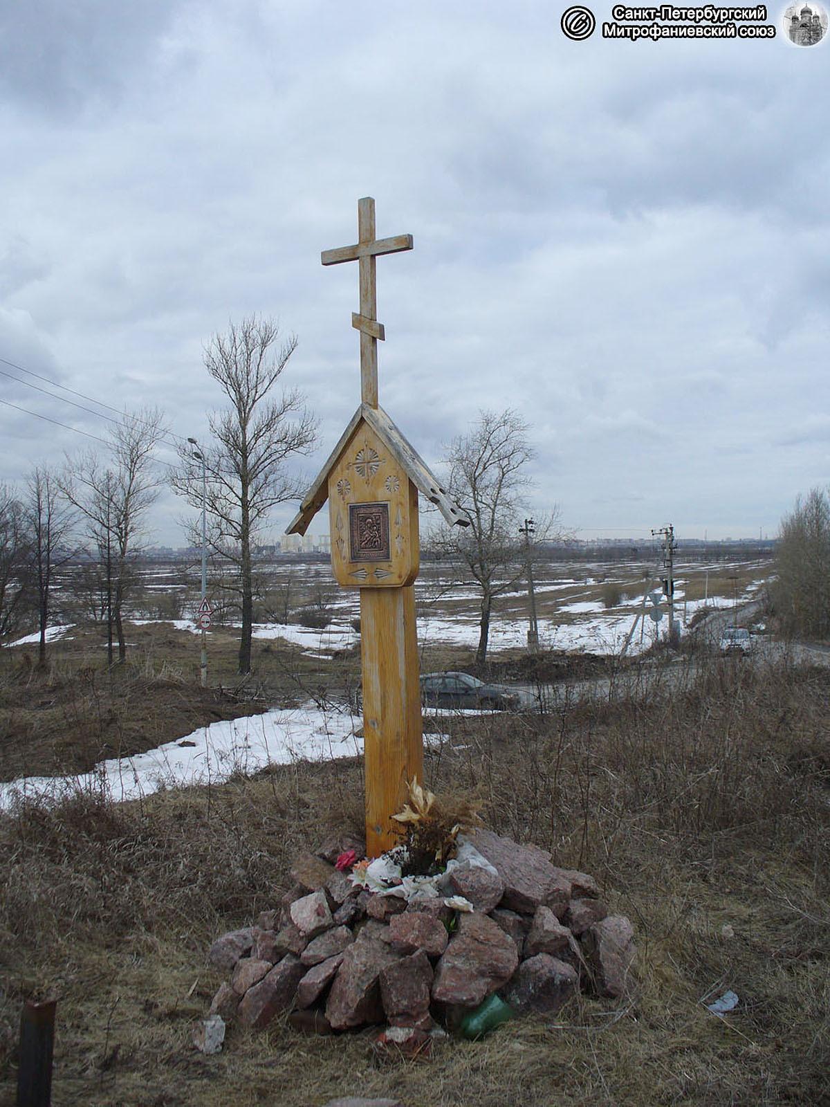 Крест на месте церкви Смоленской иконы Божией Матери.