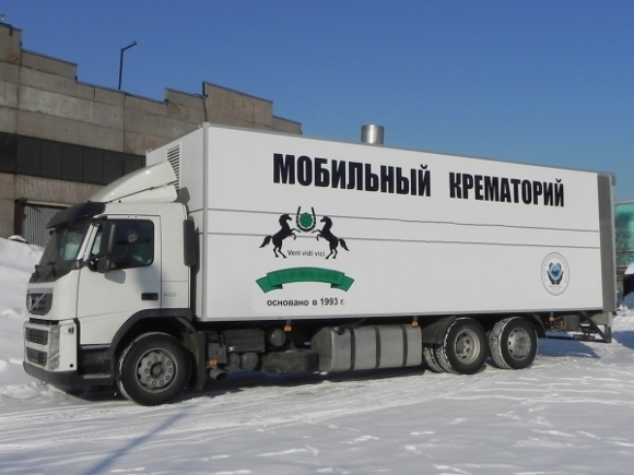 "Фото предоставлено пресс-службой ЗАО ""Турмалин"""