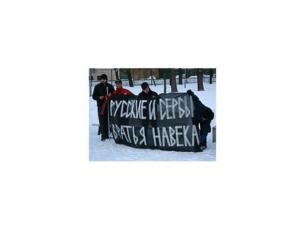 На митинге в сквере Чернышевского сожгли американский флаг