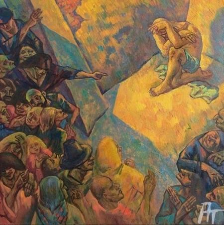 «Отверженный и толпа» (1979)