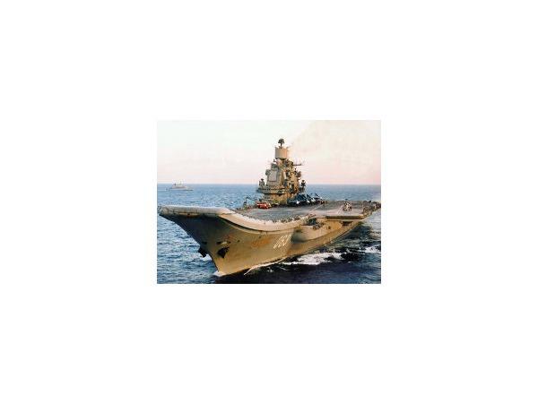 С Минобороны взыскали «адмиральские» миллионы