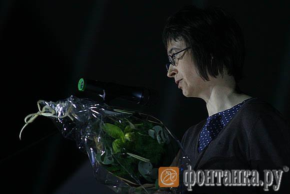 Галина Мызникова (группа «Провмыза») получает Гран-при