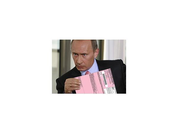 Путин узнал, сколько платят за коммунальные услуги