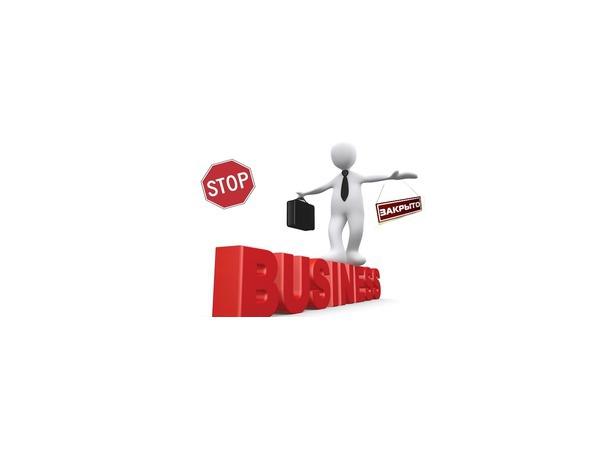 Реквием по бизнесу