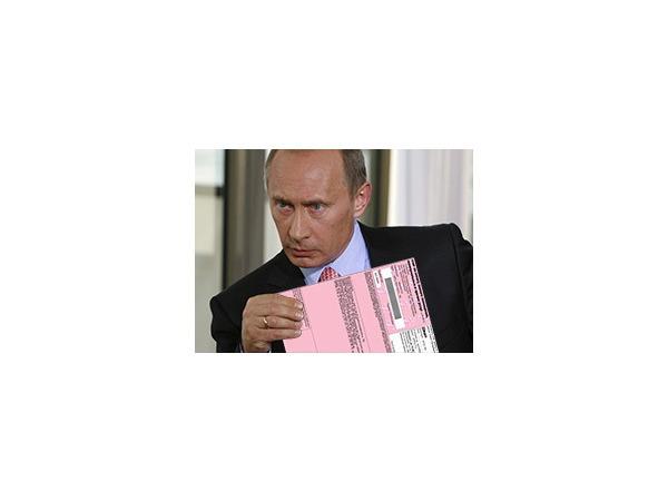 «Газпром» банкротит жилкомсервис Путина