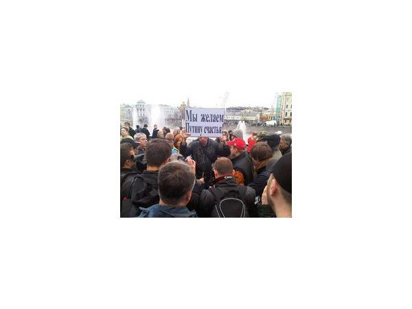 Митинг на Болотной в Москве начали с минуты молчания