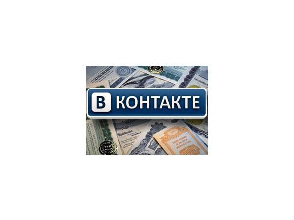 «ВКонтакте» наказали за продажу втихаря