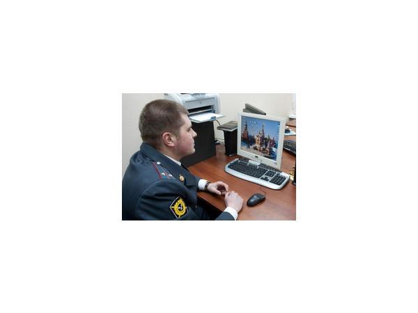 Полиция троллит «ВКонтакте»