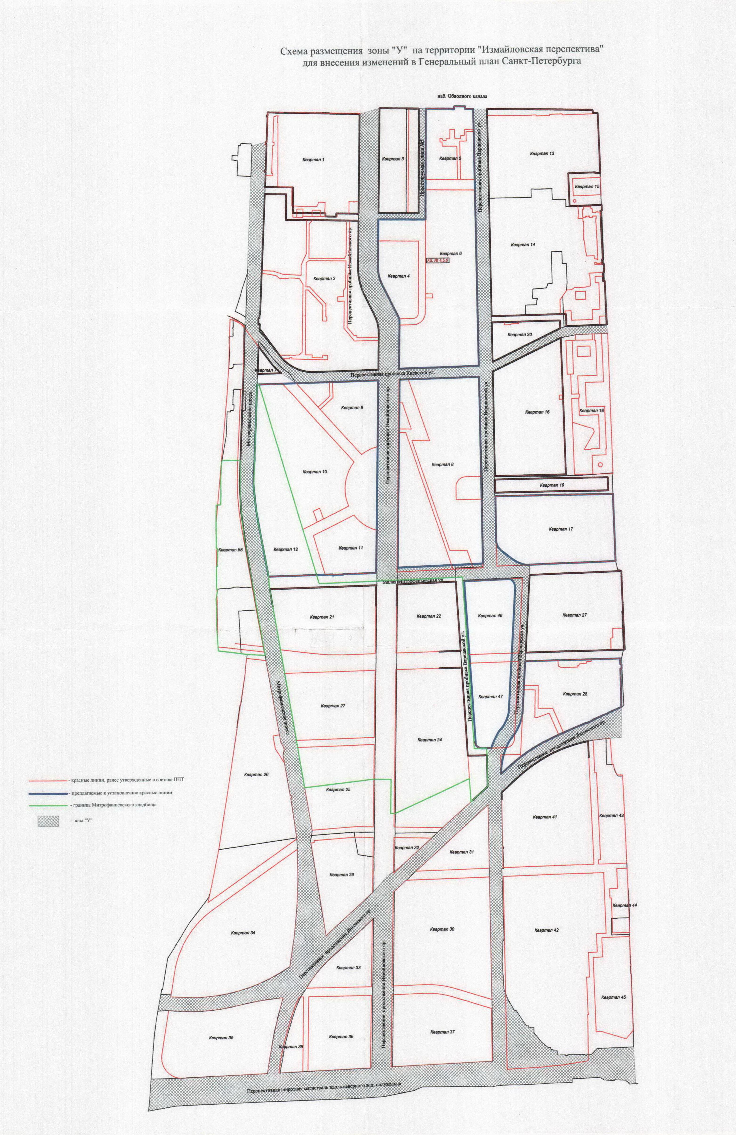 Схема развития дорожной сети санкт-петербурга5