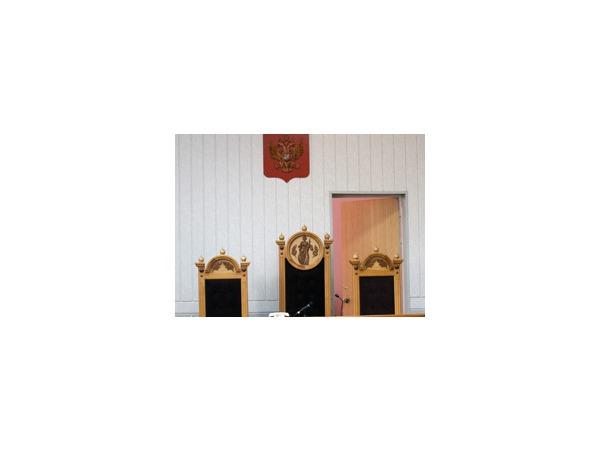 Поздравления судье ушедший в отставку 146