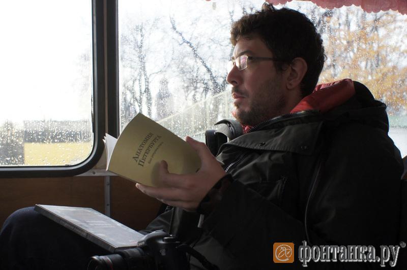 """Артемий Лебедев вдохновляется чтением """"Анатомии Петербурга"""""""