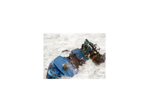 У берегов Чукотки продолжаются поиски пропавших рыбаков с траулера Оryong 501