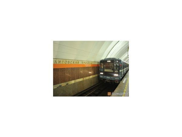 Станцию метро «Лиговский проспект» открыли после ремонта