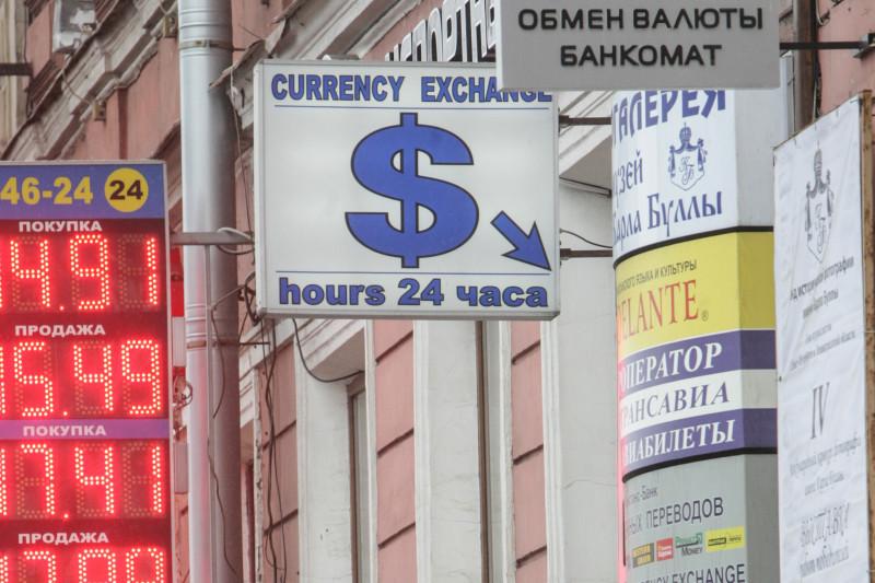 Курс валюты в обменных пунктах санкт петербурга