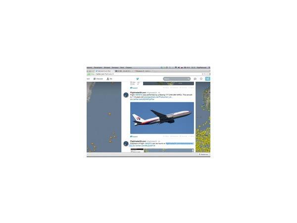 """Последние новости о пропавшем 7 марта малайзийском """"Боинге"""" - пока самолет не найден, никакие версии со счетов не сбрасываются"""