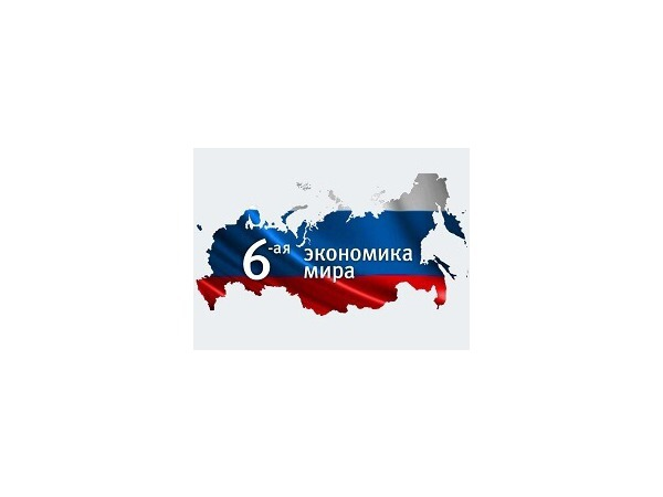 Высокая оценка деятельности РФПИ и его главы Кирилла Дмитриева