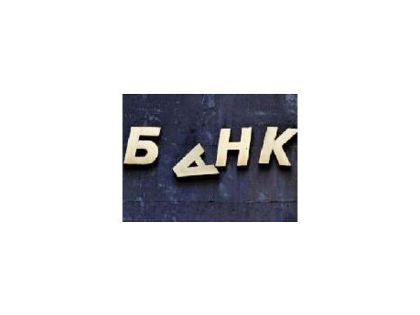 Центробанк добрался до «карманных банков» Петербурга