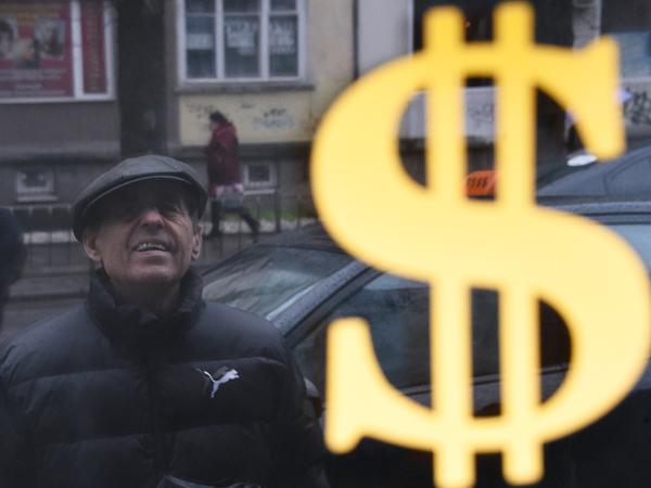 Как «Фонтанка» покупала валюту