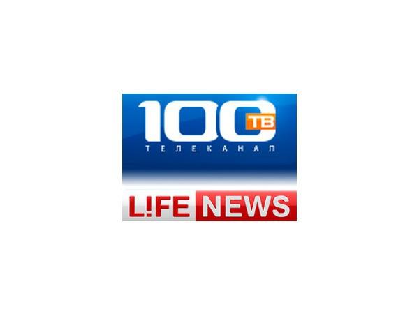 100ТВ превращается в Lifenews Neva. Но не сразу