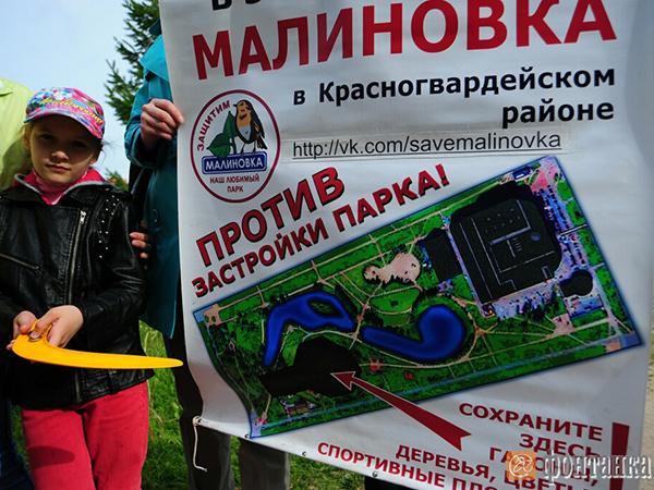 Милонов подставил депутатов под Малиновку