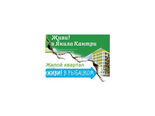 «СПб Реновацию» обвинили в философской краже