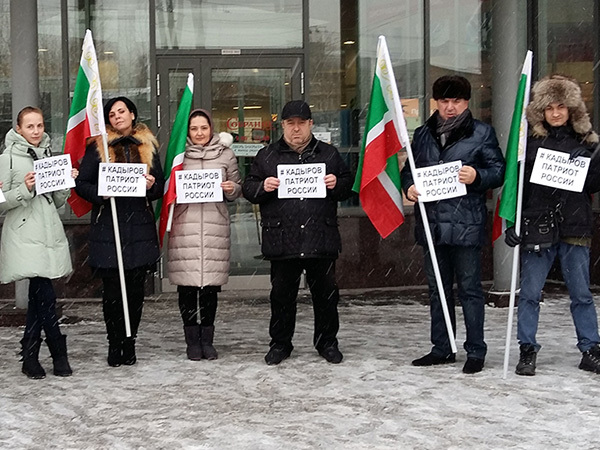 Петербург незримо поддержал Кадырова