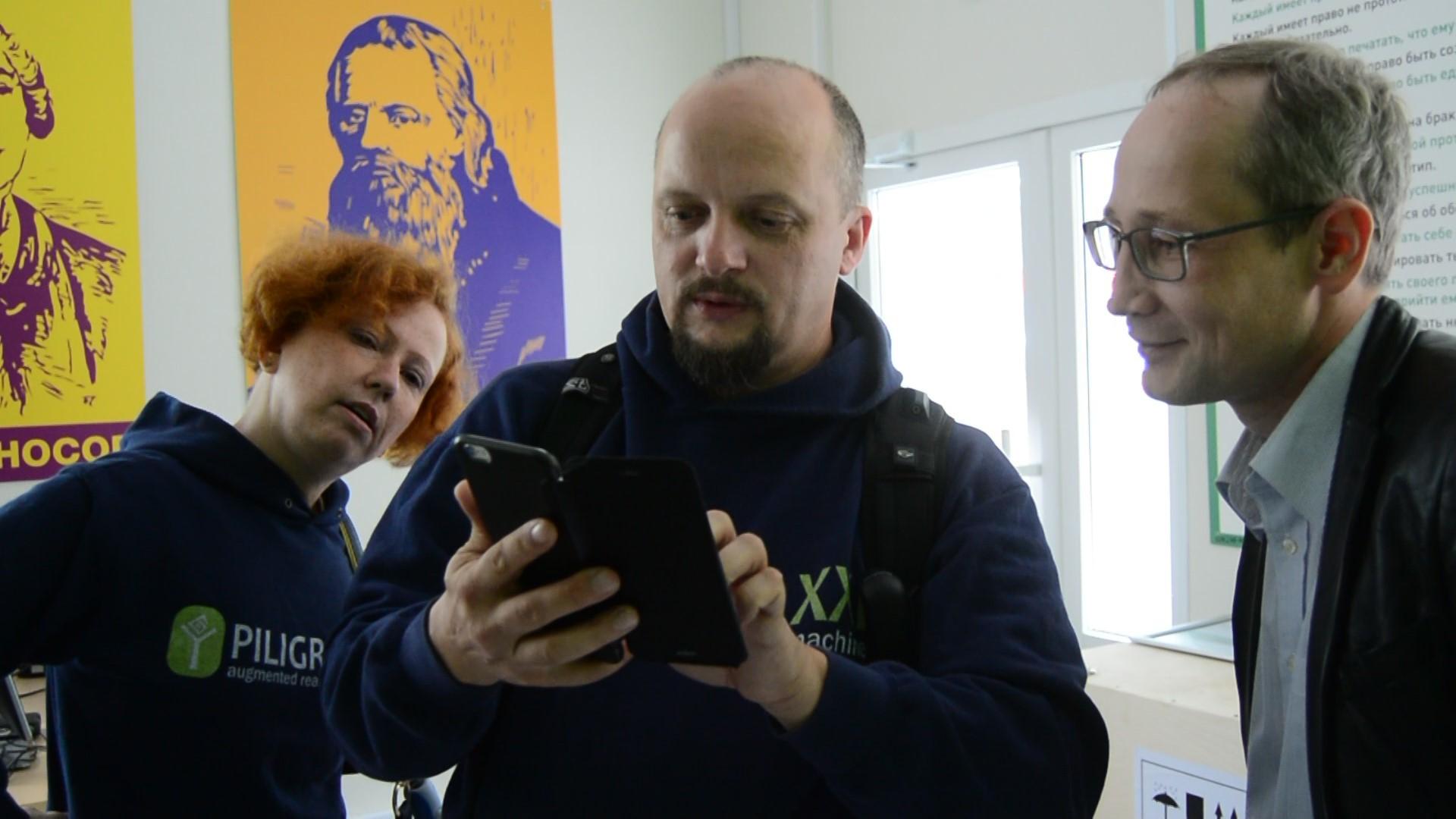 Петербург уходит в виртуальность (Иллюстрация 1 из 6) (Фото: офис  компании Piligrim XXI Автор: Алексей Стрельников)