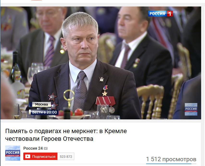 """Андрей Трошев//Сюжет телеканала """"Россия 1"""""""