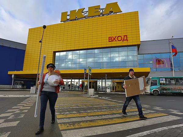 Ikea мега продажа бизнеса ростов бытовая техника бу в москве частные объявления