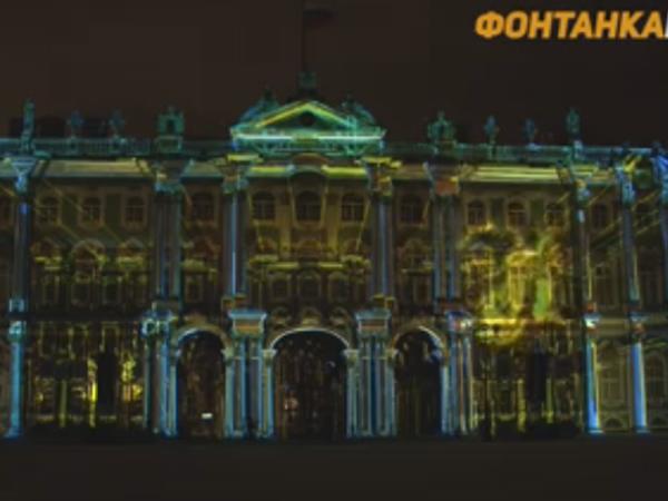 В День Эрмитажа Дворцовую украсит 3D-mapping-шоу