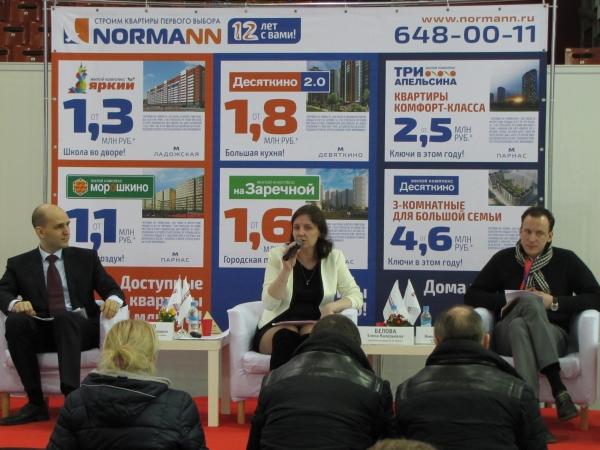 На «Жилищном проекте» Normann представил ЖК в Мурино, Янино и на Парнасе