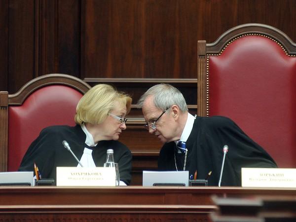 Конституционный суд изучает женщин как объект права