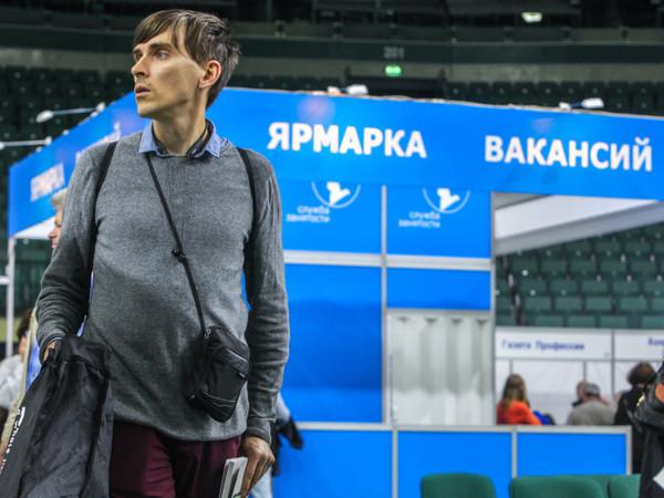 [Фонтанка.Офис]: Российский и международный опыт: безработица в России и в Европе