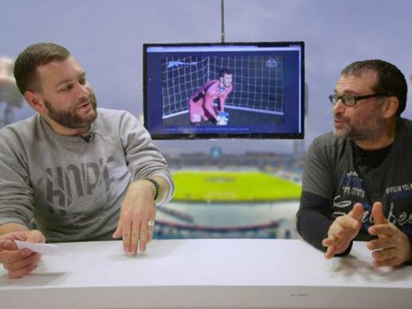 Опасная передача: Есть ли поводы для футбольной радости