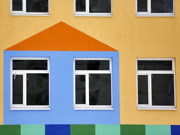 Главное на рынке недвижимости за прошедшую неделю