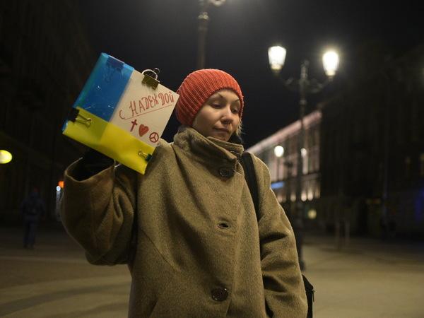 В Петербурге задержали участников акции в поддержку Савченко