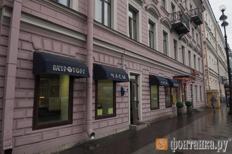 ТРК Гринвич в Кемерово: адрес, магазины одежды, часы