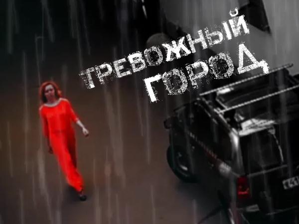 «Тревожный город» с Вышенковым: Парад архетипов - Елена Баснер и другие