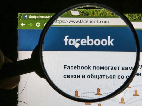 Темная сторона Facebook