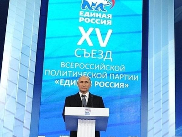 Год выборов: Зачем Путин приходил на съезд «Единой России»?