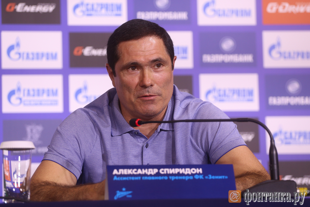 Александр Спиридон