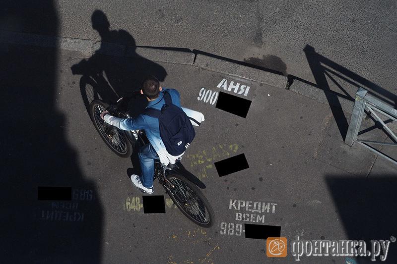Почему в петербурге много рекламы проституток